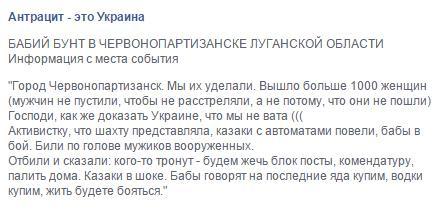 Донецкая милиция при поддержке штаба АТО сделала вылазку в стан боевиков и вывезла оружие из тайника присягнувших террористам бывших коллег - Цензор.НЕТ 4632