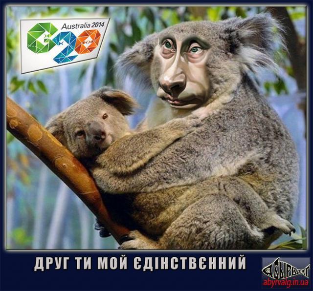 В США активисты развернули массовою кампанию в поддержку законопроекта о военной помощи Украине - Цензор.НЕТ 3635