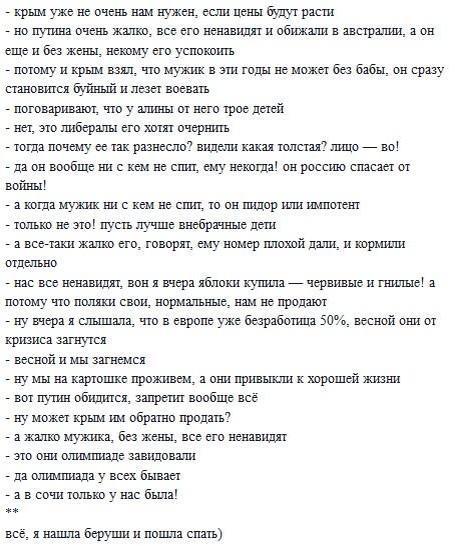Олег Царев наживается на убитых пророссийских террористах, - СМИ - Цензор.НЕТ 6158