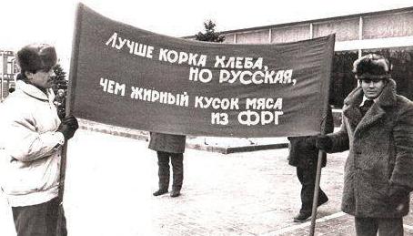 Трамп продолжил культурные и образовательные санкции против РФ - Цензор.НЕТ 199