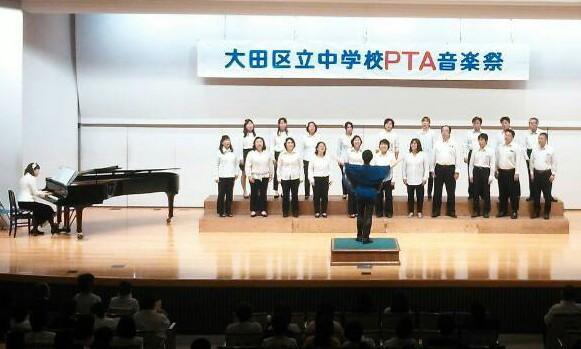 2014年11月 区中PTA音楽祭