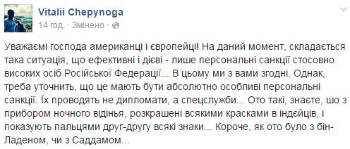 """Террористы прекратили попытки """"форсировать Кальмиус"""" в районе Павлополя, - ИС - Цензор.НЕТ 5887"""