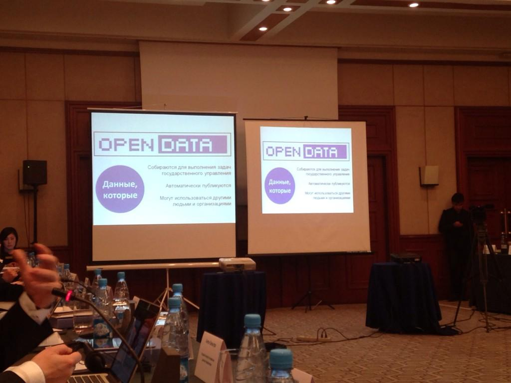 First expert's presentation from @ton_zylstra. Foundations of #opendata for officials #opendatakg http://t.co/OUOdGUSr2j
