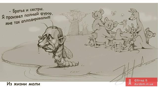 Олланд готовился к встрече с Путиным на обратном пути из Казахстана, используя Назарбаева, - французские СМИ - Цензор.НЕТ 4741