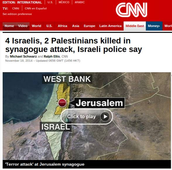 Congratulations @CNN you have reached a new low in loss of integrity & accuracy regarding #Israel http://t.co/YrqOvVRguz
