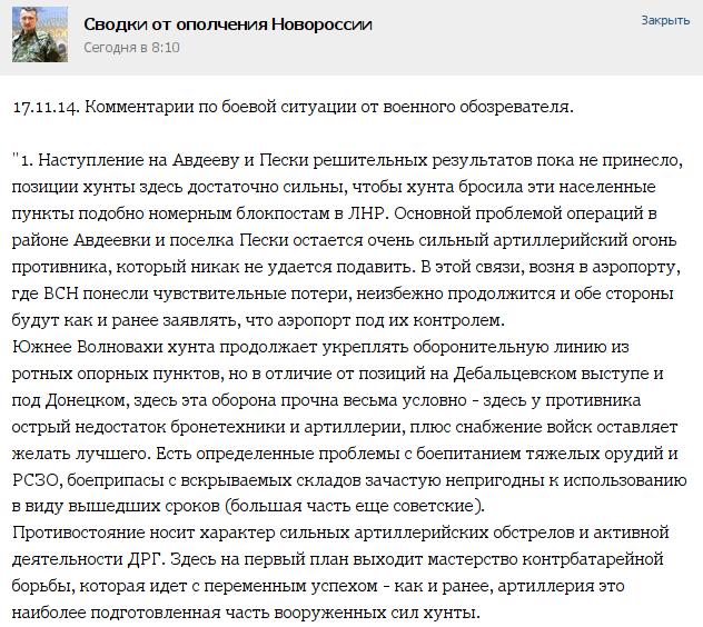 """Лавров испугался международной конференции по Украине: """"Это ни к чему хорошему не приведет"""" - Цензор.НЕТ 1321"""