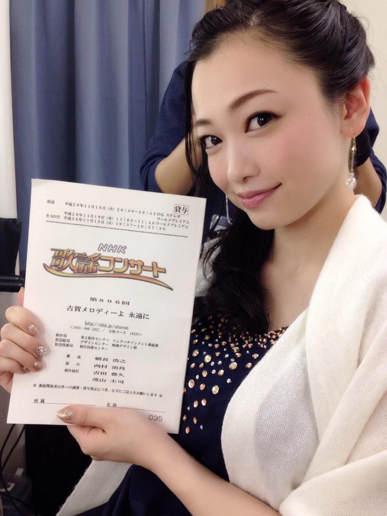Iカップ演歌歌手・西田あいグラビア画像まとめ【 …