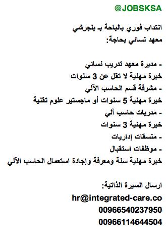 ����� ���� �������� ������ 27-1-1436-����� B2tthQFCAAAEN_N.png: