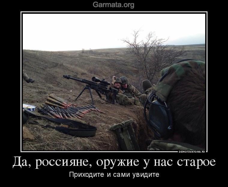 Янукович и его сын Александр разрабатывали планы похищений активистов Евромайдана, - Антон Геращенко - Цензор.НЕТ 490