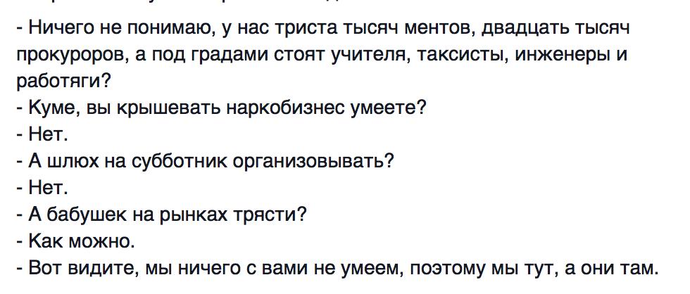 """Активисты снесли забор и подожгли леса на стройке у метро """"Осокорки"""" - Цензор.НЕТ 99"""