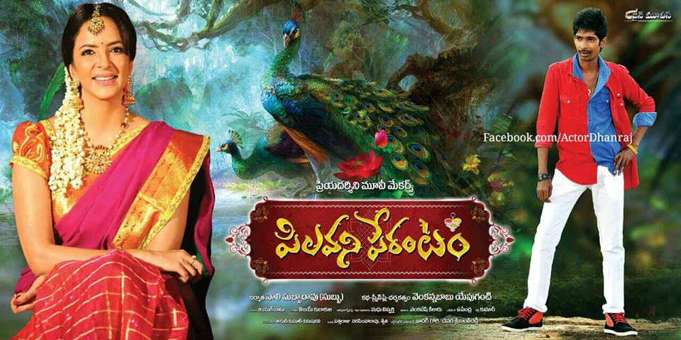 Image Result For Telugu Movies Youtube