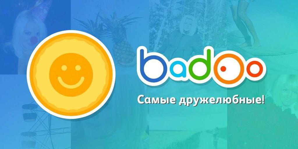 Модератор На Badoo