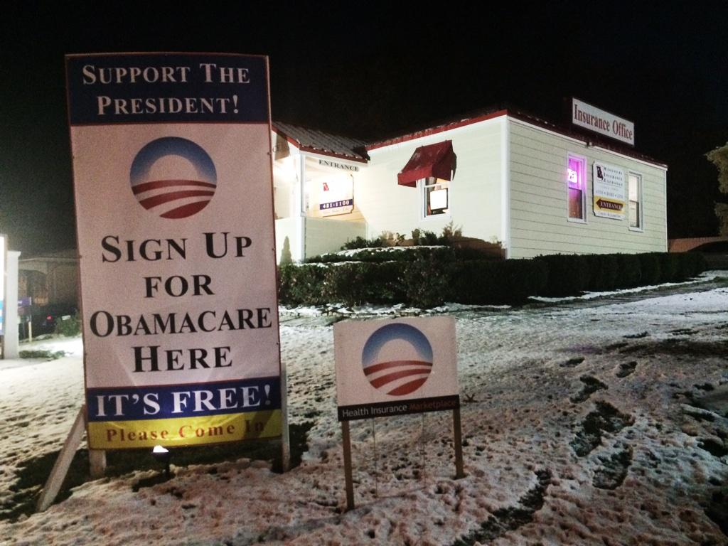 Spotted in Ferguson: Sign begging people to sign up for ObamaCARE