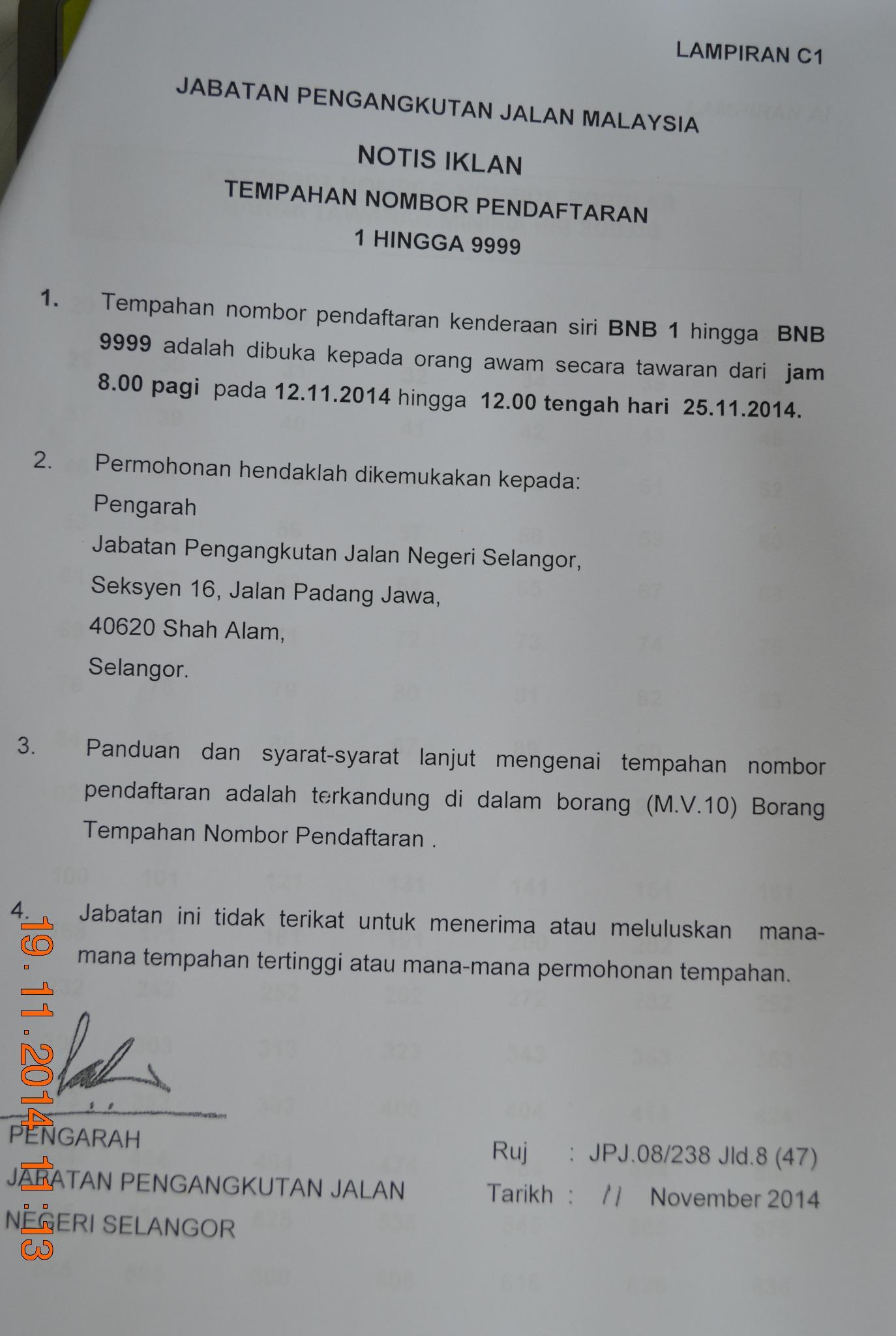 Jpj Malaysia On Twitter Jpjselangor Tempahan Nombor