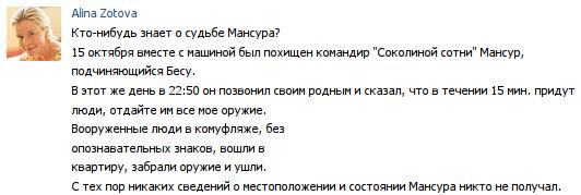 Украина не будет вести прямых переговоров с российскими наемниками, - Яценюк - Цензор.НЕТ 589