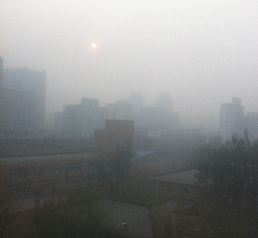 View from my Beijing office right now, staring straight at the sun http://t.co/Wi0sbHFTiJ