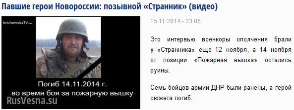 Украина не будет вести прямых переговоров с российскими наемниками, - Яценюк - Цензор.НЕТ 9245