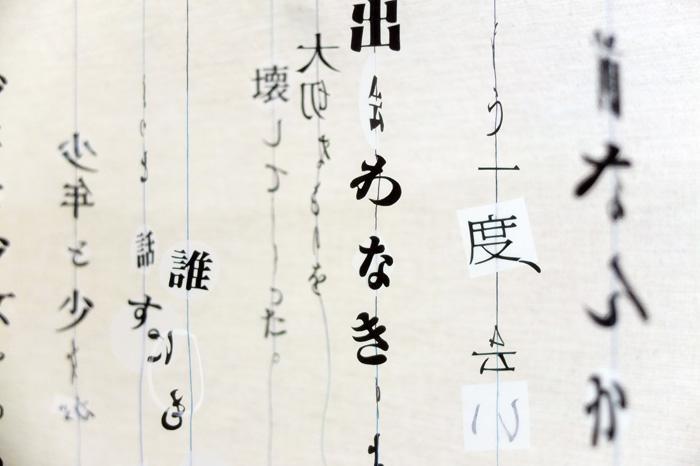 文字の切り絵は分裂するので 糸とトレペで  聲の形 ほんとうに おもしろかった! pic.twitter.com/9S7fOJ8rnL