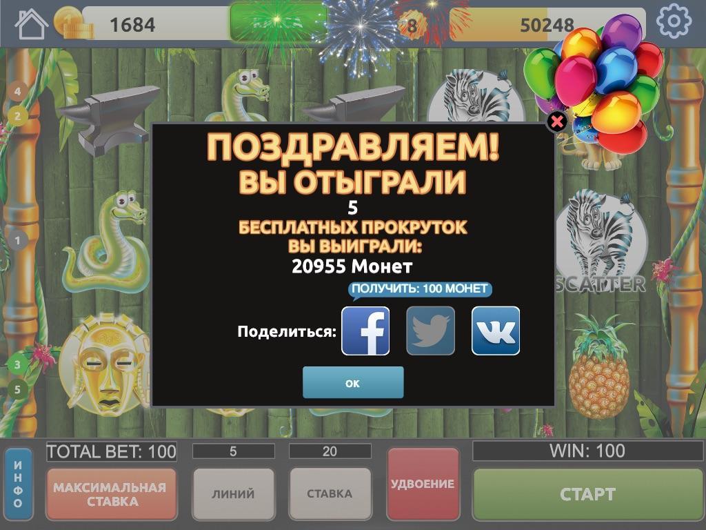 www гаминатор ru