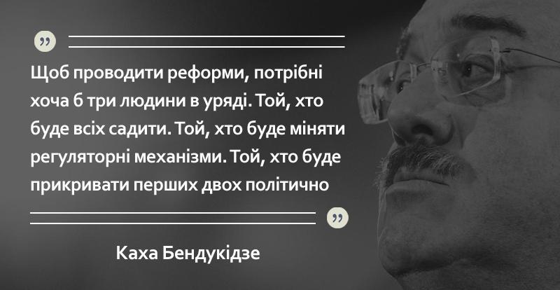 ГПУ подозревает Калетника и Олийныка в организации голосования за диктаторские законы 16 января - Цензор.НЕТ 2483