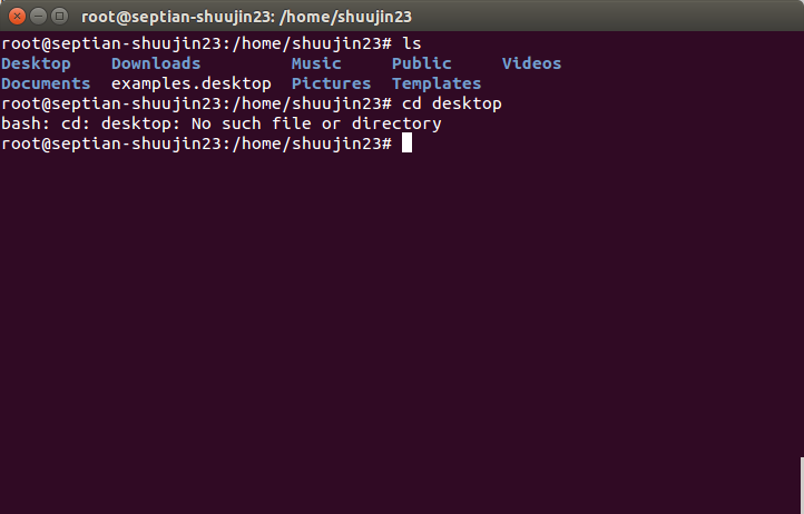 Screenshot of terminal showing bash: cd: desktop: no such file or directory