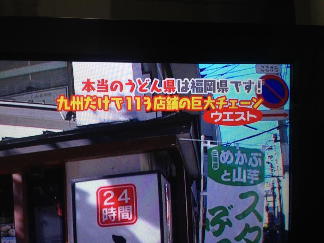 香川県ブチ切れ案件発生 pic.twitter.com/EjYExIUn6t