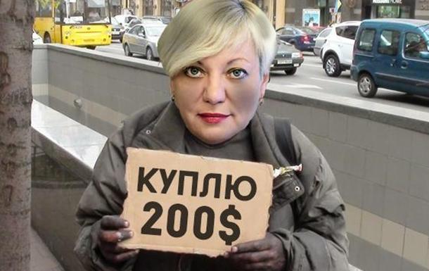 В Киевской областной ассоциации аптечных работников назвали митинги против руководства Гослекслужбы заказными - Цензор.НЕТ 5345