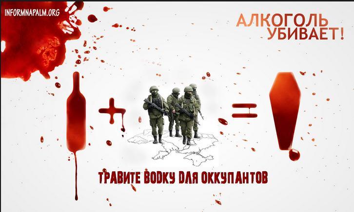ЦИК зарегистрировала Яценюка, Савченко и еще 89 нардепов Рады - Цензор.НЕТ 7462