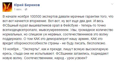 """Россия требует """"стопроцентную гарантию"""", что Украина не вступит в НАТО - Цензор.НЕТ 6222"""