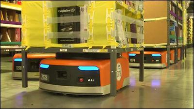 Amazonが倉庫ロボット1万5000台を導入し最大1000億円の人件費削減へ gigaz.in/12izU0V pic.twitter.com/KCm9BZsJ0r