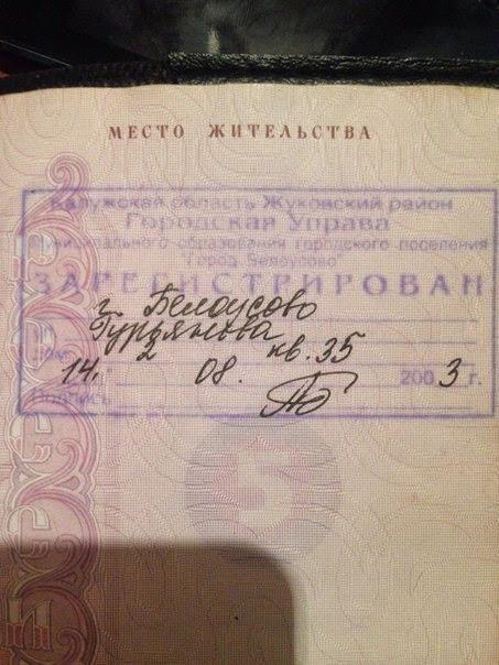 Боевики Козицына обстреляли из тяжелой артиллерии жилой дом в Трехизбенке: два человека погибли, - Луганская ОГА - Цензор.НЕТ 7103