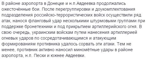 Боевики Козицына обстреляли из тяжелой артиллерии жилой дом в Трехизбенке: два человека погибли, - Луганская ОГА - Цензор.НЕТ 3495
