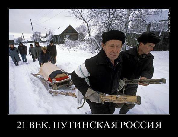 Украинские воины отбили штурм донецкого аэропорта и опорного пункта под Станицей Луганской: враг понес потери, - СНБО - Цензор.НЕТ 7200