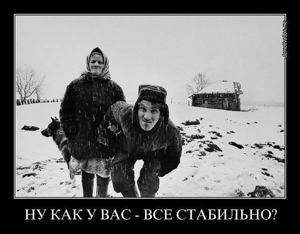Украинские воины отбили штурм донецкого аэропорта и опорного пункта под Станицей Луганской: враг понес потери, - СНБО - Цензор.НЕТ 4000