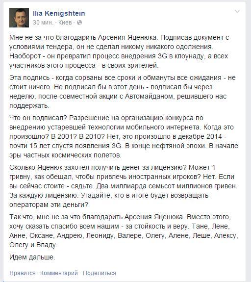 Порошенко предоставил гражданство Украины трем кандидатам в министры - Цензор.НЕТ 435