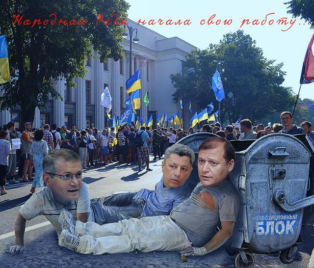 Сотрудники ГПУ установили судей, заключавших под стражу активистов Майдана - Цензор.НЕТ 8505