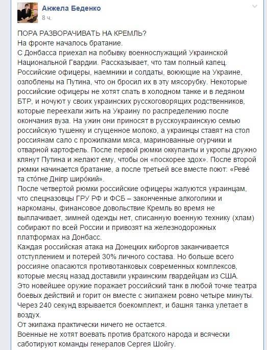 Проект бюджета внесут в парламент 20 декабря, - глава Минфина Яресько - Цензор.НЕТ 1546