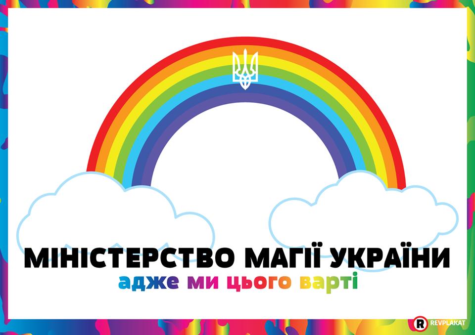 """В Украине новый Кабмин - """"за"""" проголосовало 288 депутатов - Цензор.НЕТ 739"""