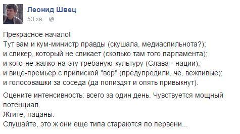 Проект бюджета внесут в парламент 20 декабря, - глава Минфина Яресько - Цензор.НЕТ 9407