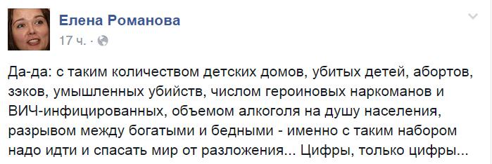 Стремительное падение рубля продолжается: Доллар вновь перевалил за отметку в 54 рубля, евро уже 67 рублей - Цензор.НЕТ 3425