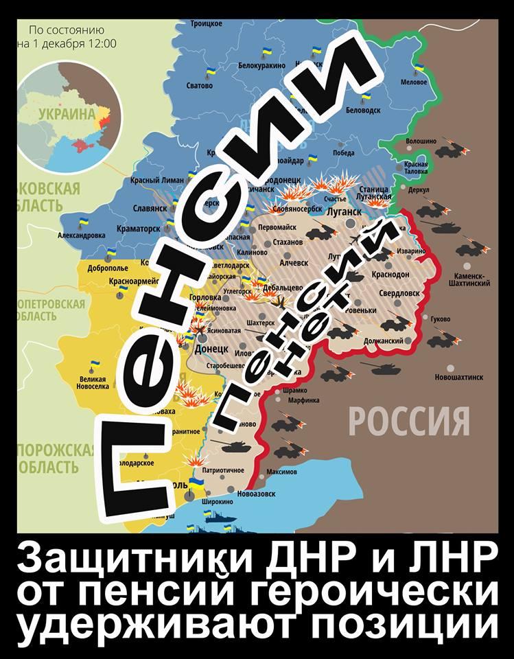 """Женщины на войне: """"У всех мамы как мамы - с кастрюлями и сковородками, а моя на Донбассе с автоматом бегает"""" - Цензор.НЕТ 956"""
