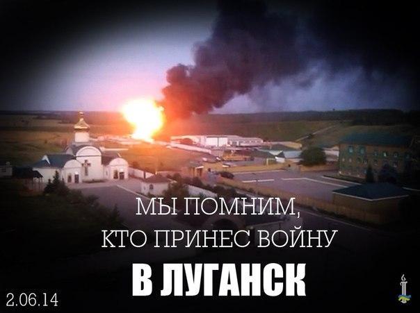 С начала войны на Донбассе уничтожено около 8 тысяч террористов, - пресс-центр АТО - Цензор.НЕТ 8722