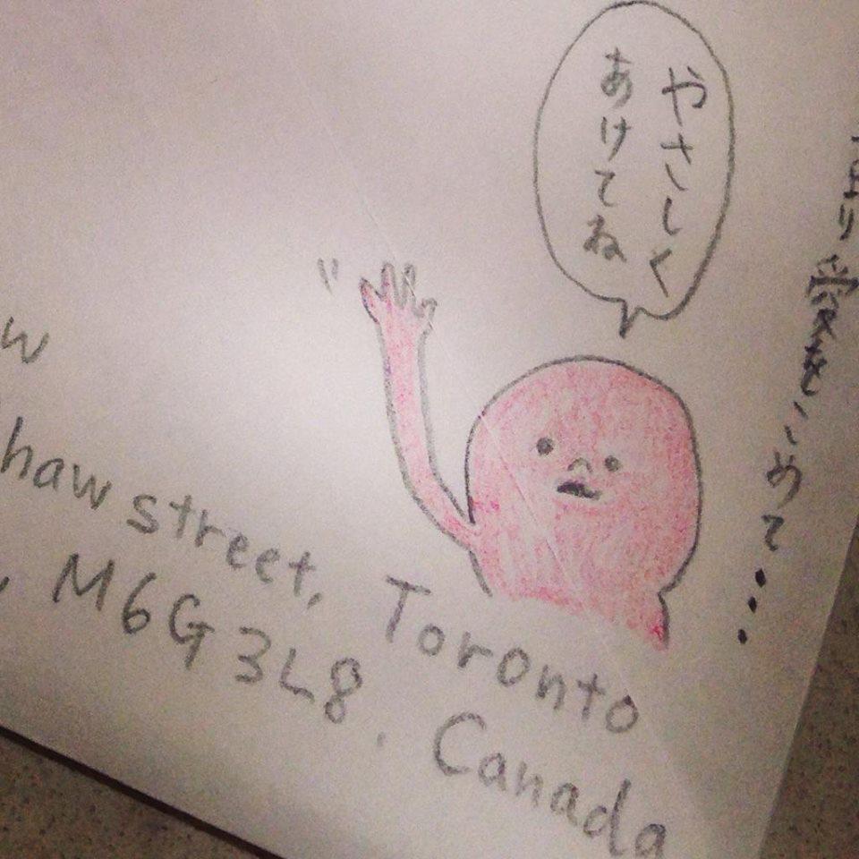■12/6~27 タツコン2014@ギャラリー龍屋 カナダから龍屋さんにラブレター送りました。ちゅろうは49番です。あと同時開催のカレンダー展にも参加してますのでどぞよろしくね(^ω^) https://t.co/26WGtu5Rx7 http://t.co/MUwuahq5WO
