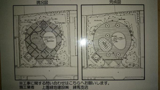 泉こぶし公園