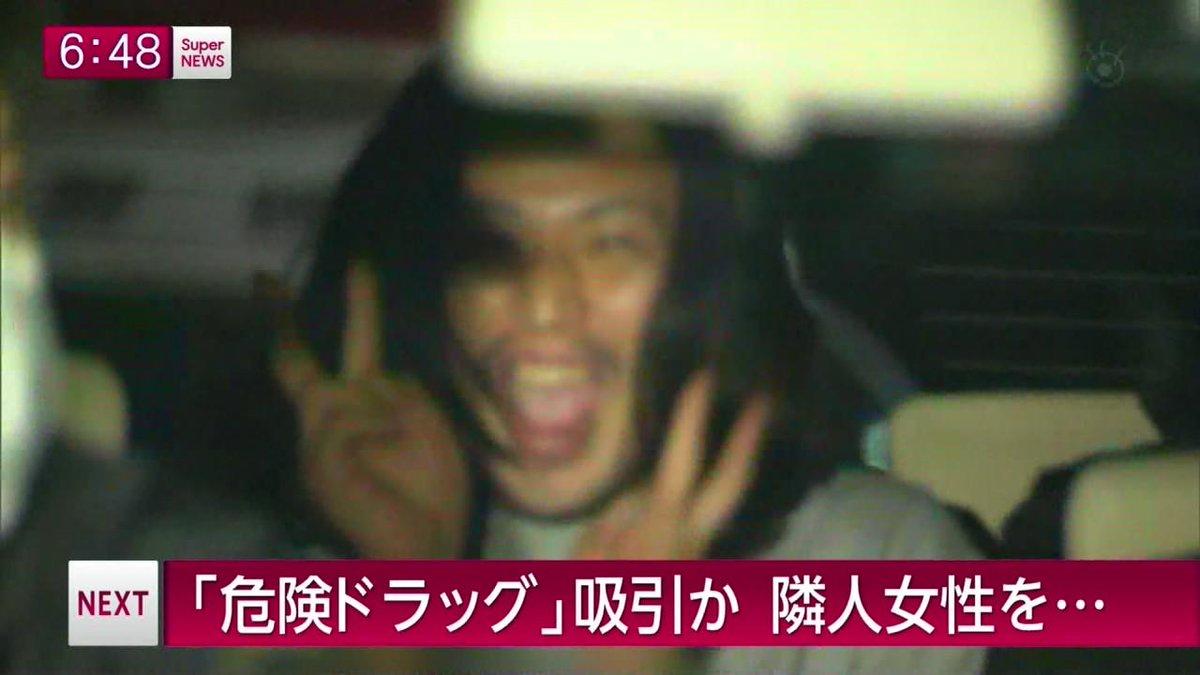 【画像】危険ドラッグ男が隣人の女性を十数回刺し逮捕 事情聴取に「しぇしぇしぇのしぇー」などと供述 http://t.co/YfU43n1CiN : 暇人\(^o^)/速報 http://t.co/SIK8YAssWN