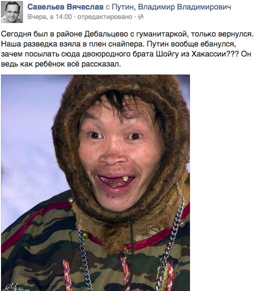 """Яценюк не на шутку переполошил западные СМИ из-за """"аварии на АЭС"""" - Цензор.НЕТ 9151"""