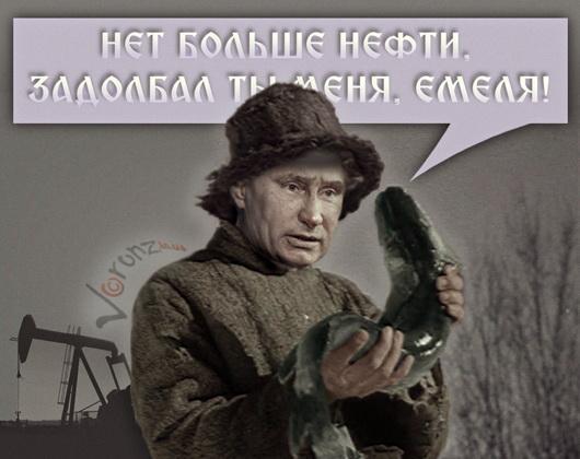 Террористы обстреляли Станицу Луганскую из минометов и артиллерии, - Москаль - Цензор.НЕТ 9050