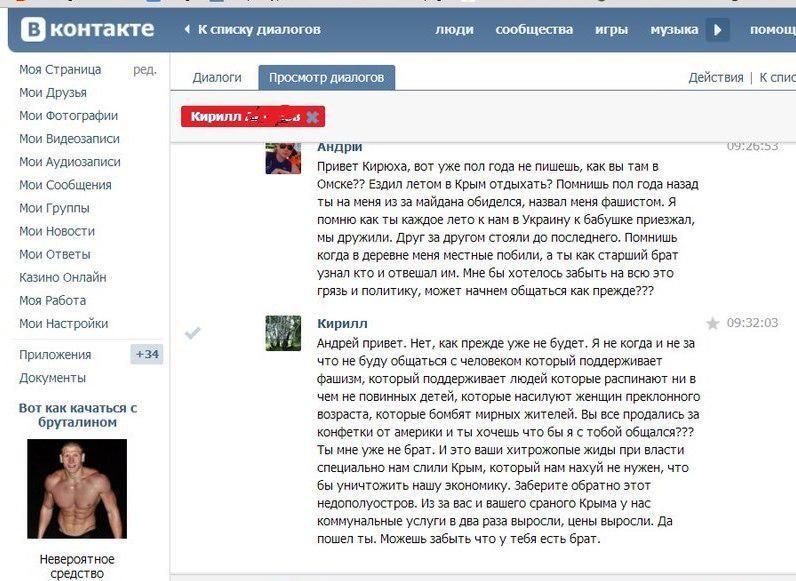 В России Центр по борьбе с экстремизмом ищет маленькую девочку из-за безобидного ролика - Цензор.НЕТ 3042
