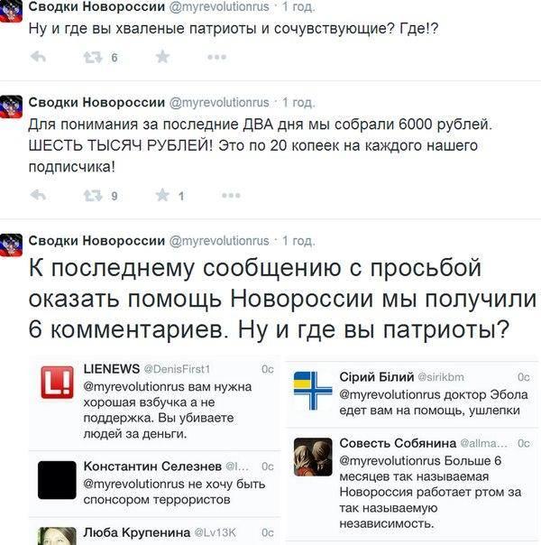 Задержаны террористы, планировавшие теракты в Артемовске, - СБУ - Цензор.НЕТ 1530