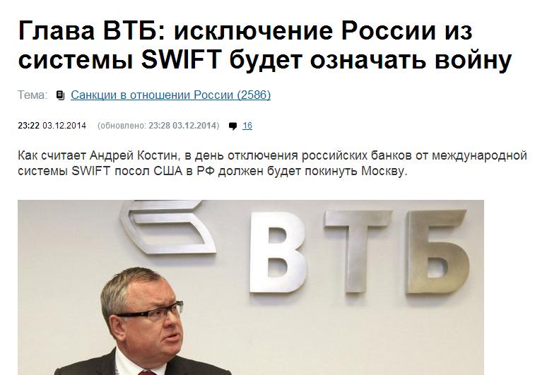 Экспорт Украины в ЕС вырос на 12%, - замминистра экономики - Цензор.НЕТ 4372